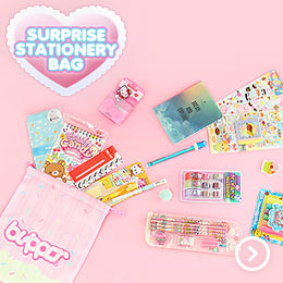 Surprise Kawaii Stationery Bag