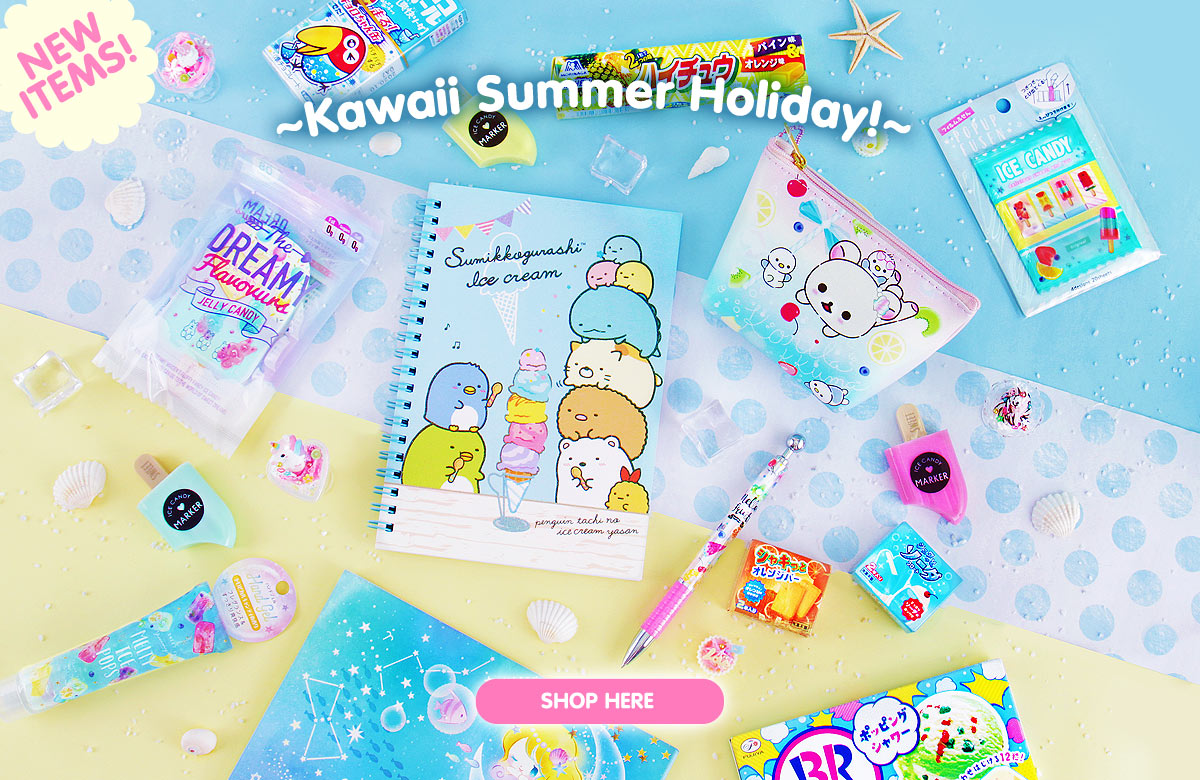 Kawaii Summer