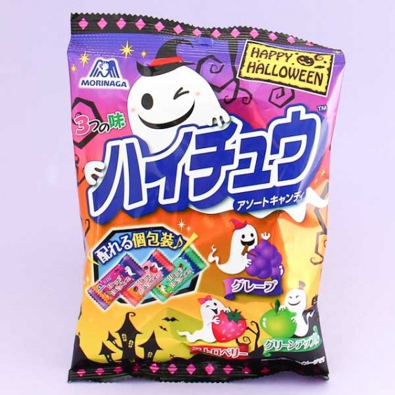 Morinaga Halloween Hi-Chew Assorted Candy Bag