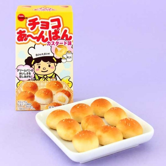 Bourbon Choco Anpan Custard Bread Biscuits