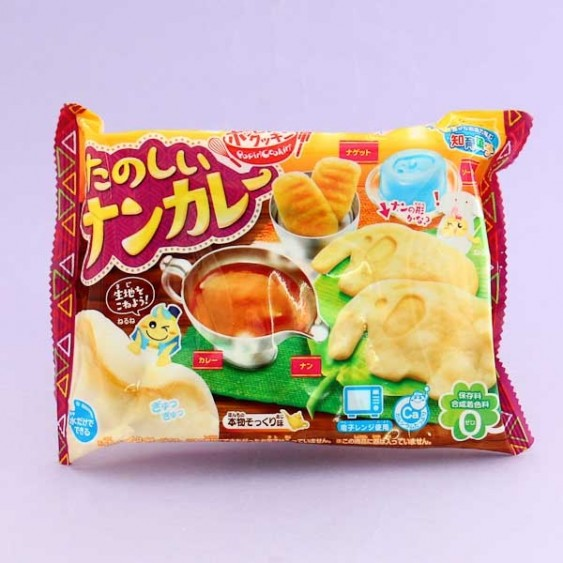 Kracie Popin' Cookin' Curry With Naan Bread DIY Candy Kit