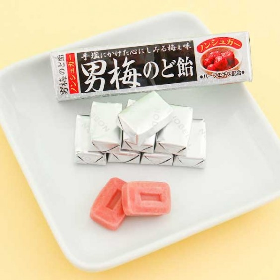 Nobel Umeboshi Plum Candies - Candy Bar