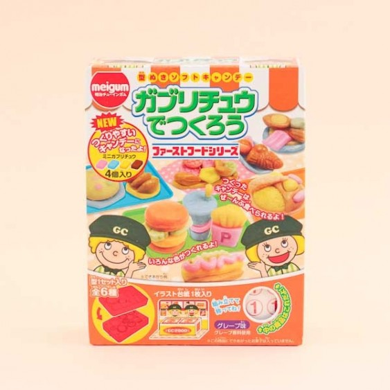 Meigum Chewing Candy DIY Kit