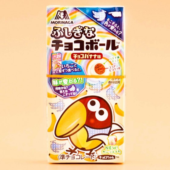 Morinaga Chocoball - Chocolate Banana