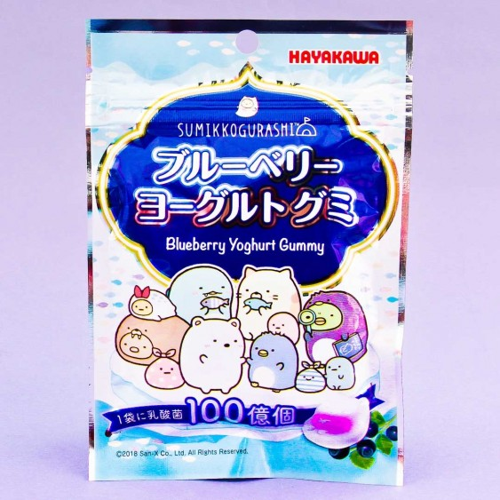 Sumikko Gurashi Blueberry Yogurt Gummies