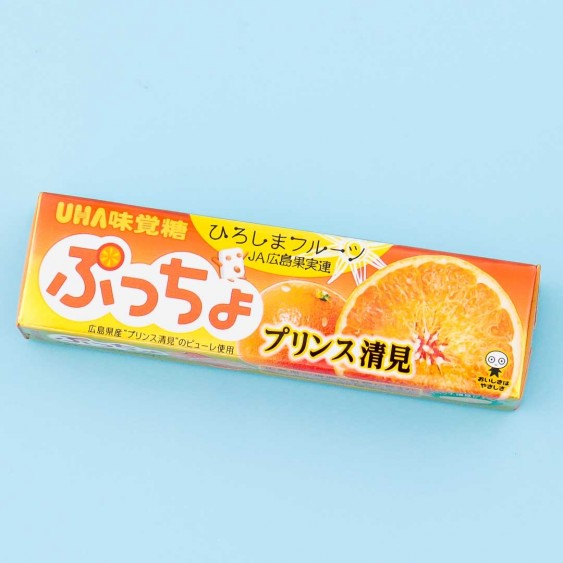Puccho Chewy Candy - Prince Kiyomi Orange