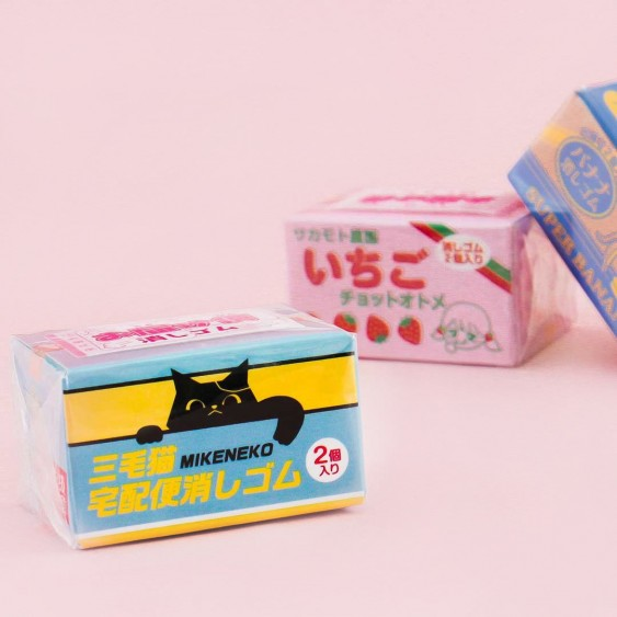 Delivery Box Eraser Set