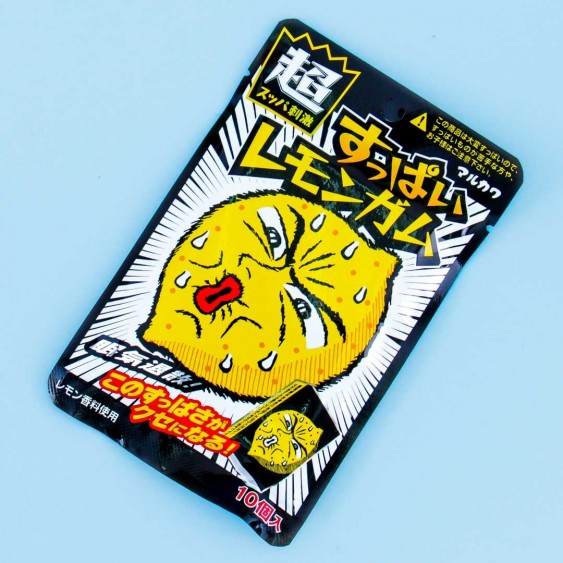 Marukawa Sour Lemon Gum