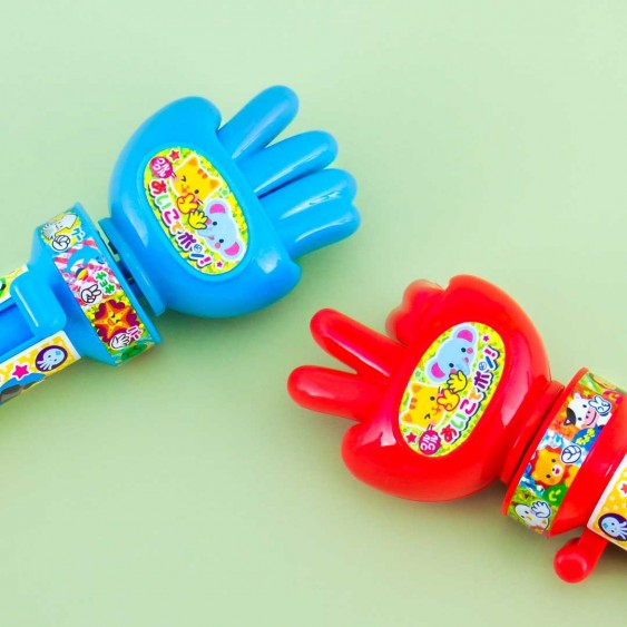 Japanese Paper Scissors Stone Candy
