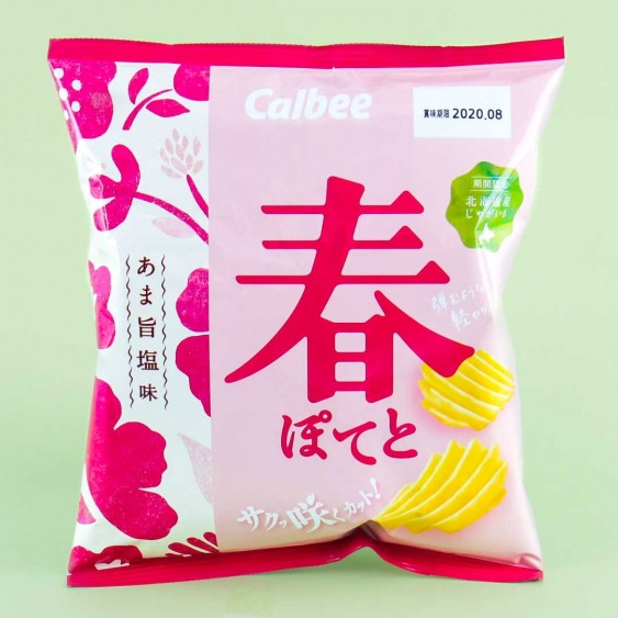 Calbee Spring Potato Chips - Salt