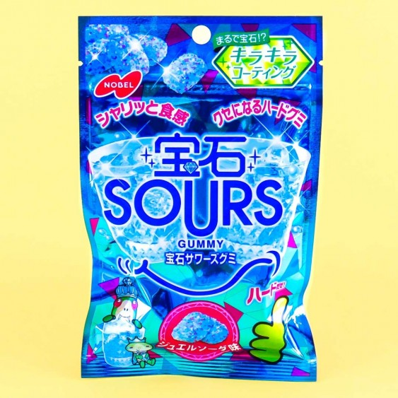Nobel Sours Gummies - Jewel Soda