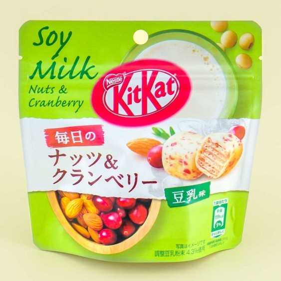 Kit Kat Chocolate Pouch Pack - Nuts & Cranberry Soy Milk