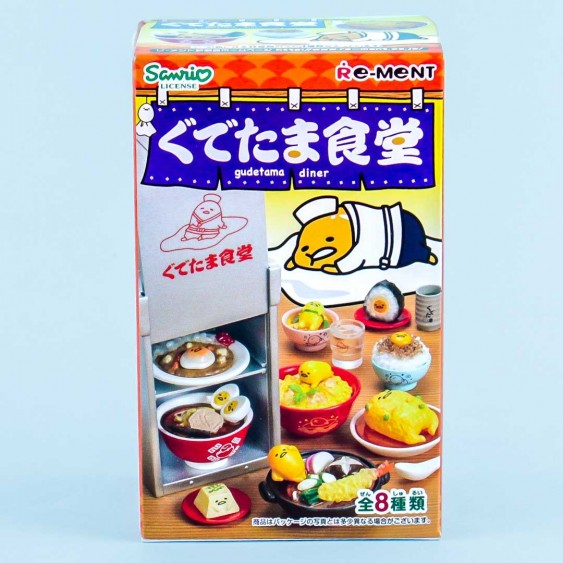 Re-Ment Gudetama Japanese Diner Toy Kit