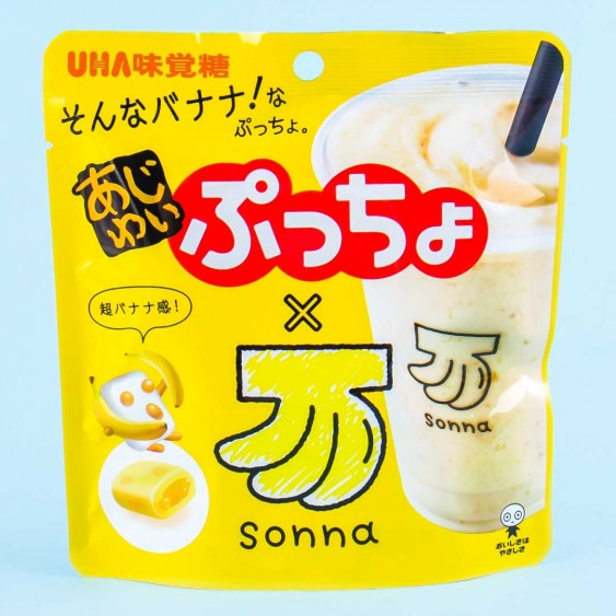 Puccho Chewy Candy - Banana Smoothie