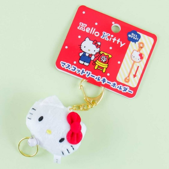 Hello Kitty Key Holder Plushie Bag Charm - Mini