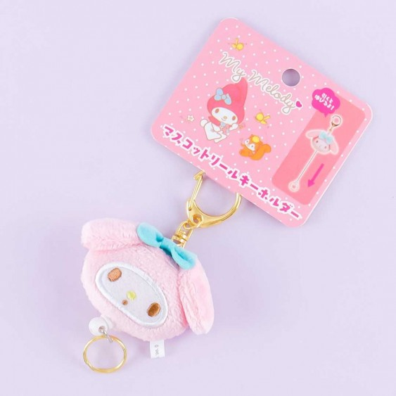 My Melody Key Holder Plushie Bag Charm - Mini