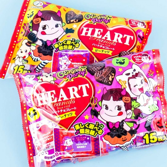 Fujiya Halloween Peko-chan Heart Peanuts Chocolate Bag - 15 pcs