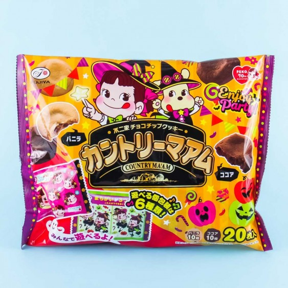 Fujiya Halloween Country Ma'am Cookies Snack Pack - 20 pcs