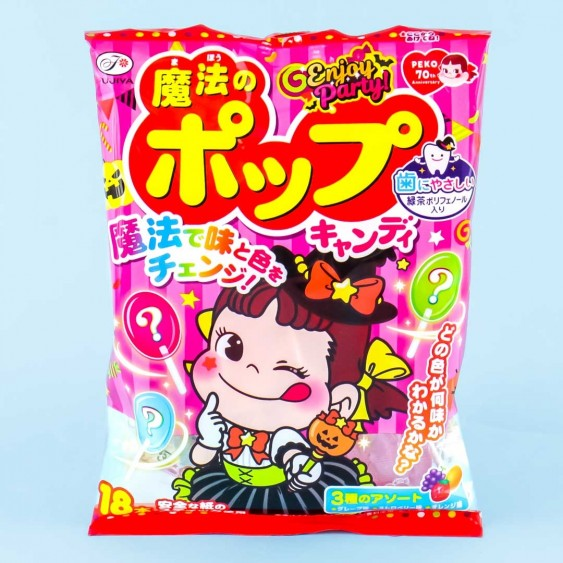 Fujiya Peko-Chan Halloween Lollipop Set - 18 pcs