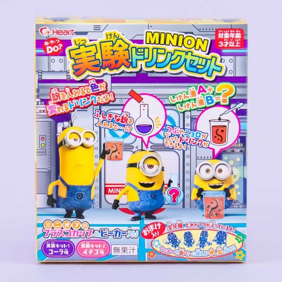 Heart Minions Experiment DIY Candy Kit