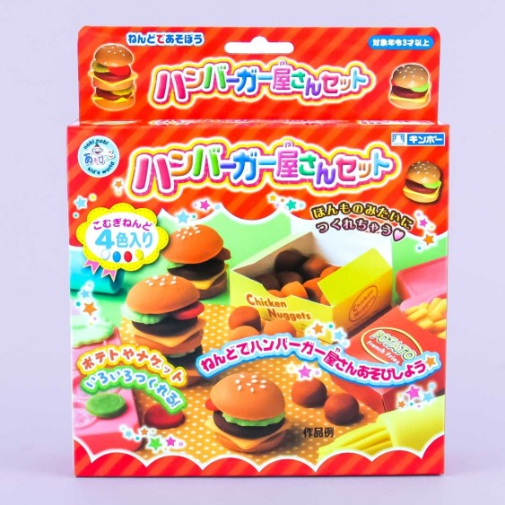 Burger House DIY Clay Molding Kit