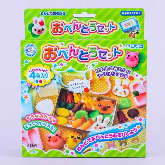Bento DIY Clay Molding Kit