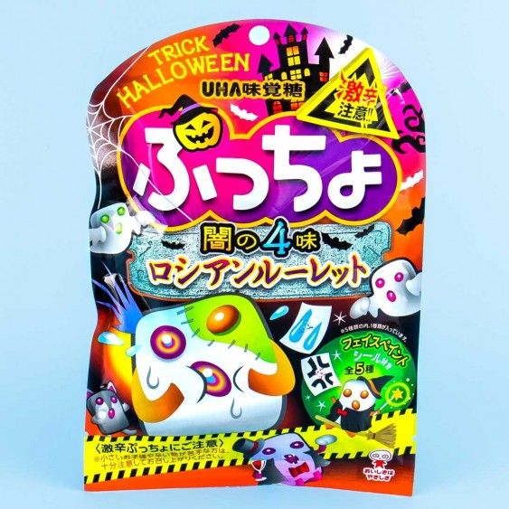 Puccho Halloween Soft Candy - Russian Roulette