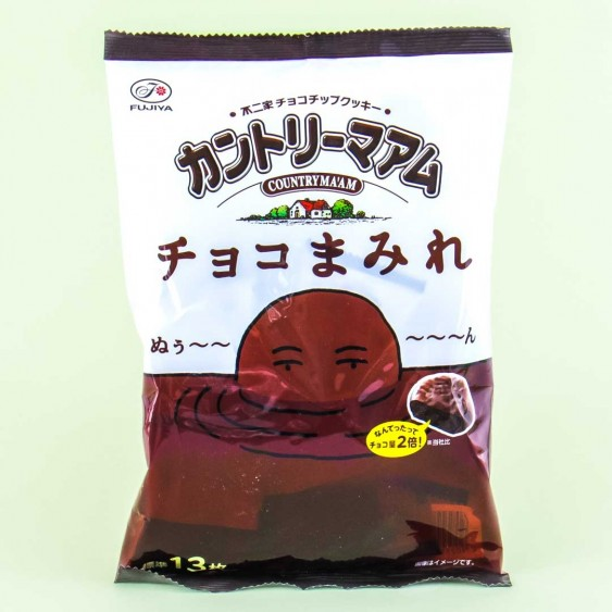 Fujiya Country Ma'am Choco-Covered Cookies Middle Pack