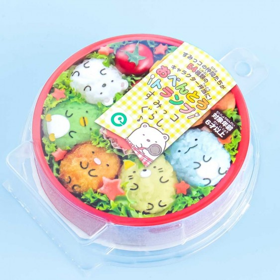 Sumikko Gurashi Bento Round Playing Card Set