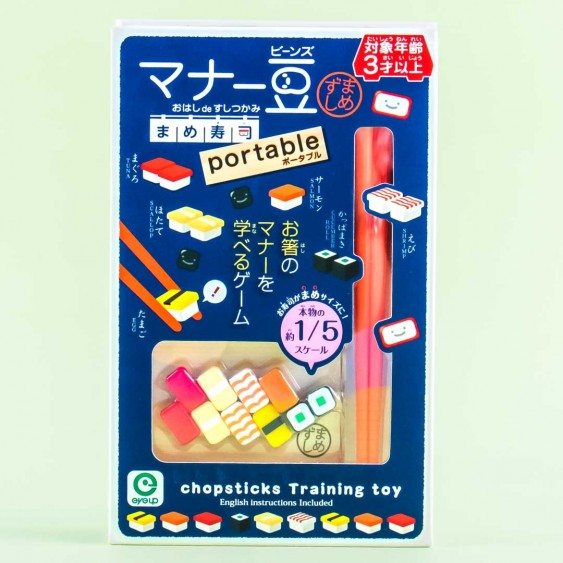 Manner Bean Mame Sushi Portable Toy
