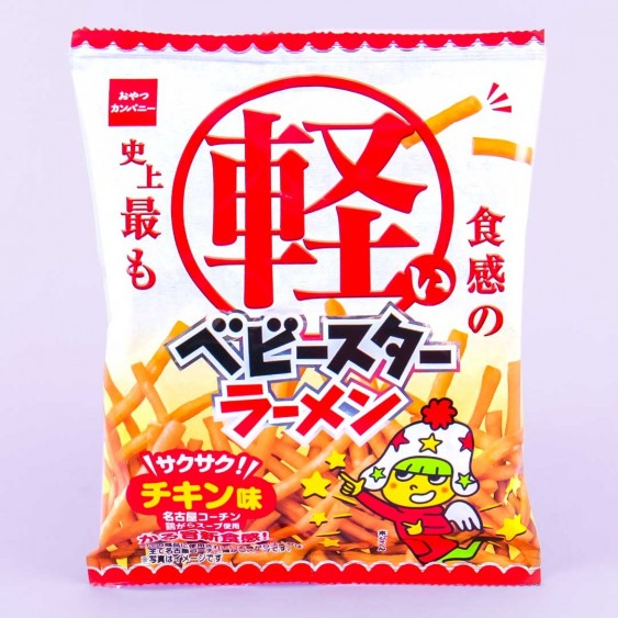 Baby Star Light Noodle Snacks - Chicken