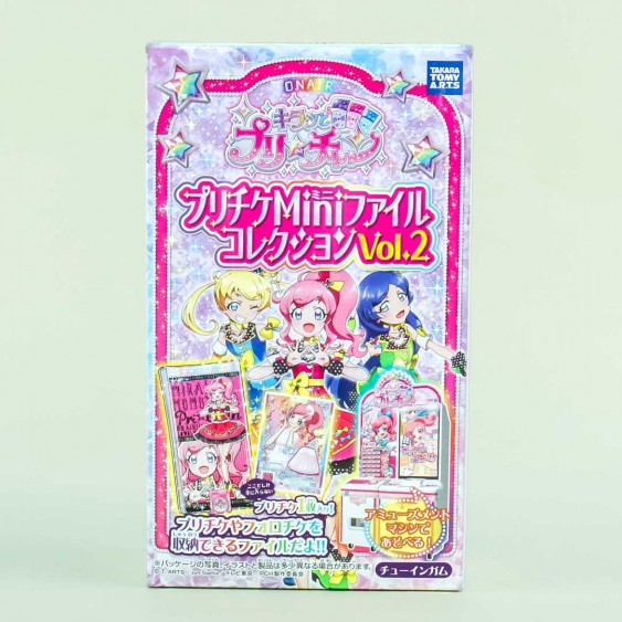 Kiratto Pri Chan Pre-ticket Mini File Collection Vol.2