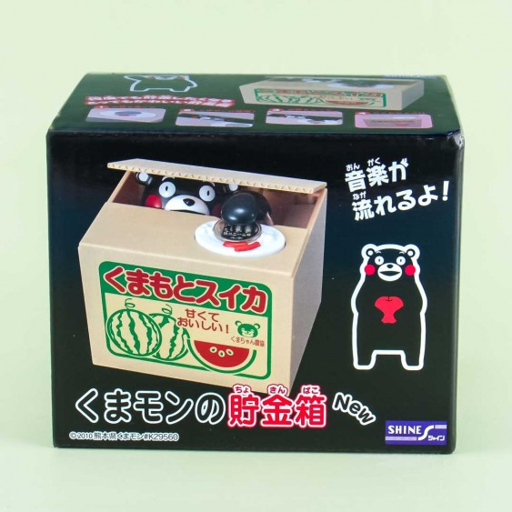 Kumamon Watermelon Box Piggy Bank Toy