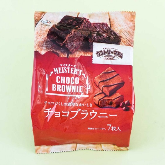 Country Ma'am Cookies - MEISTER's Choco Brownie