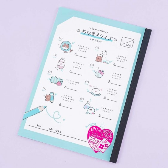 Lovely Quiz Drawing Notebook