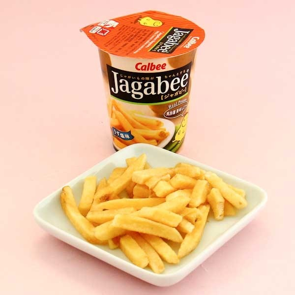 Jagabee Salted Potato Snacks Blippo Kawaii Shop