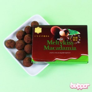 Meltykiss Kuchidoke Macadamia Chocolate