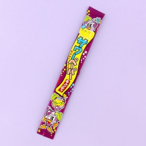 Yaokin Sweet & Sour Paper Candy - Grape