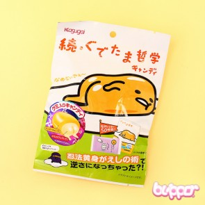 Kasugai Gudetama Candy - Apple & Mango