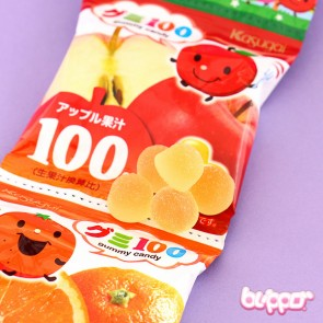 Kasugai 100% Fruit Juice Gummies - 5 pcs
