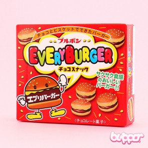 Every Burger Mini Chocolate Cookies
