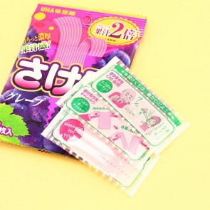 UHA Sakeru Split Gummy Candy - Grape