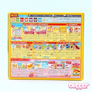 Kracie Popin' Cookin' Okosama Lunch Set DIY Candy Kit