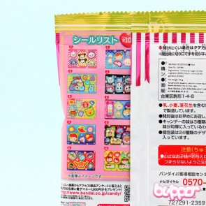 Bandai Tsum Tsum Fruit Candies