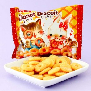 Ginbis Donut Biscuits