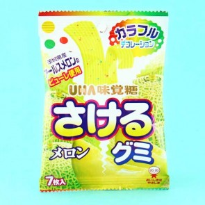 UHA Sakeru Split Gummy Candy - Melon