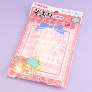 Little Twin Stars Mouth Mask Set - 3 pcs