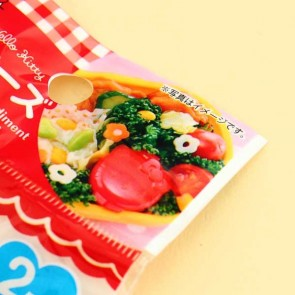 Hello Kitty Bento Sauce Caps Set - 2pcs