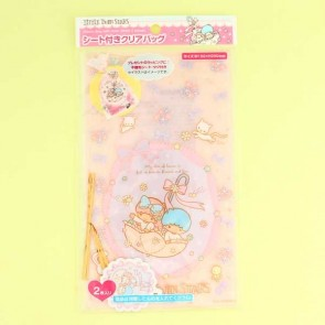 Little Twin Stars Fabric Gift Bag Set - 2 pcs