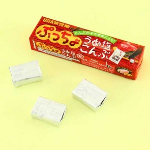 Puccho Chewy Candy - Plum